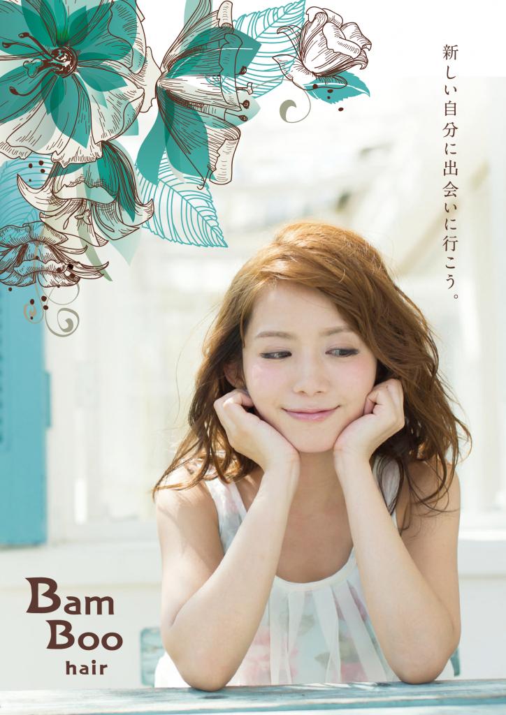 BamBoohair_1