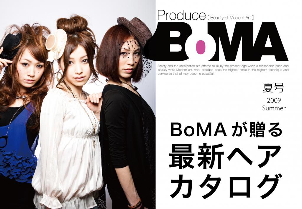 BoMAposter1
