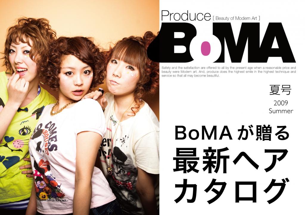 BoMAposter2