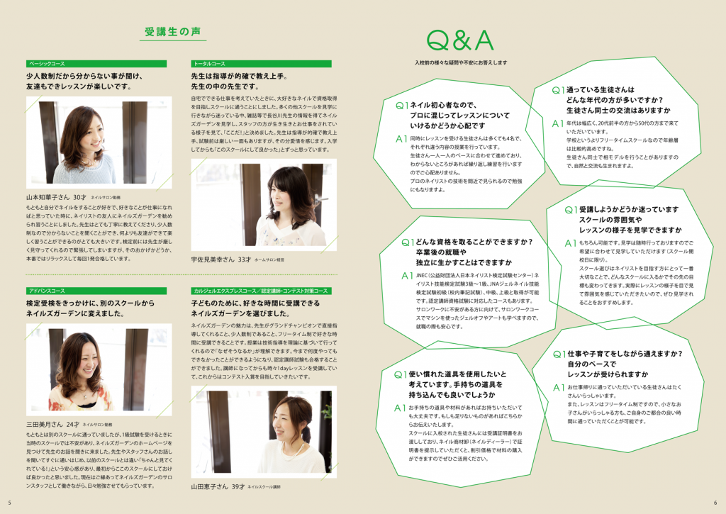 garden_brochure4
