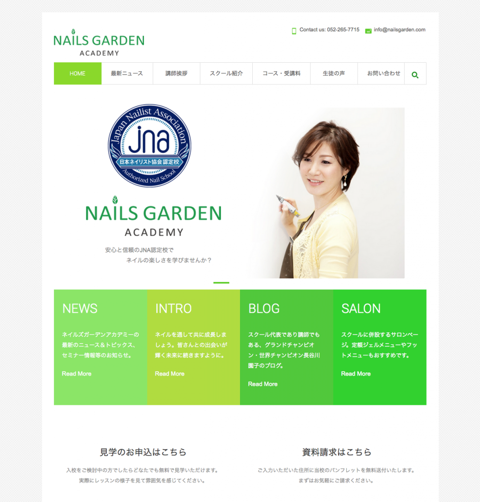 garden_web